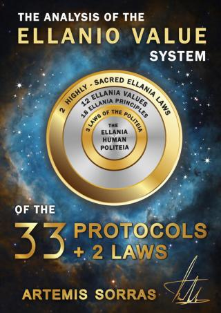 33 ELLANIA PROTOCOLS PLUS 2 LAWS