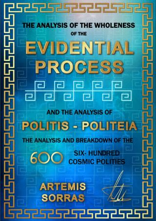 THE ANALYSIS OF THE EVIDENTIAL PROCESS